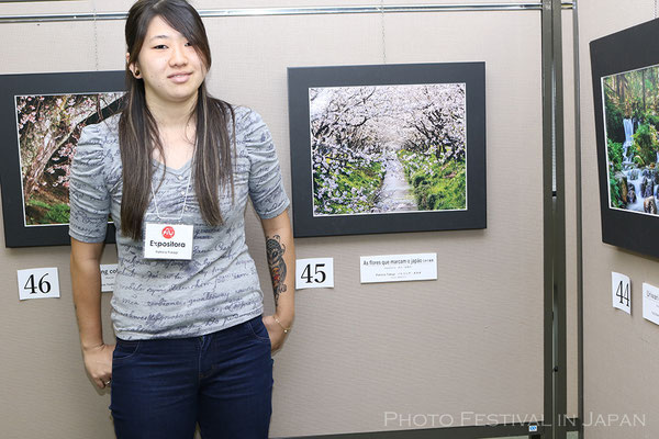 Patricia Takagi
