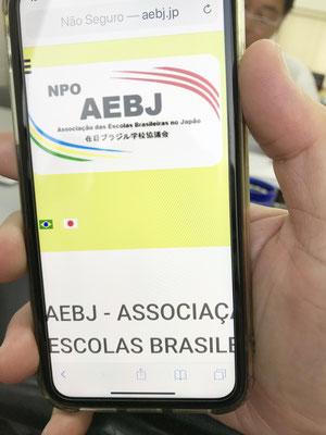 Solicitado apoio Institucional à Associação das escolas brasileiras no Japão(presidente Sr Walter Saito).