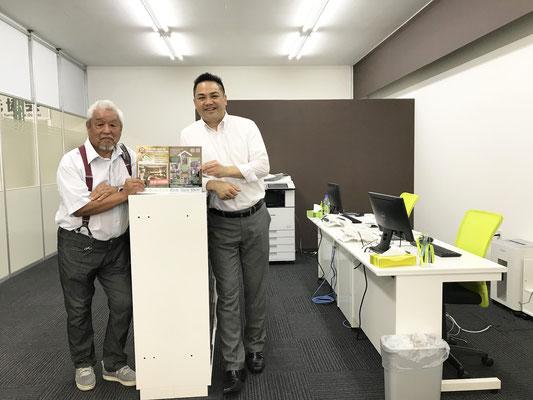 Meu amigo Mario Makuda estará inaugurando este mês, seu novo escritório juntamente com a JI Consulting.