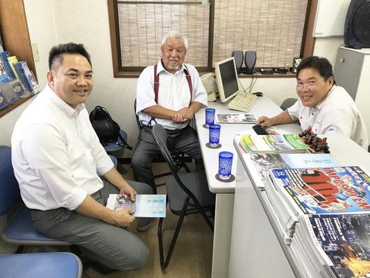 Visita à TS, recebido pelo Sr. Walter Saito.
