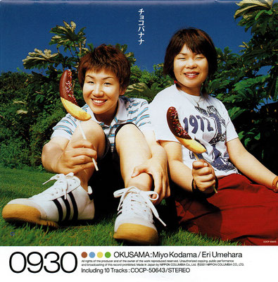 CD:COCP-50643
