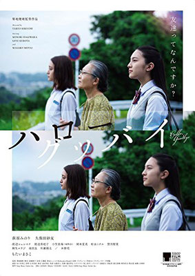 DVD:TCED-3816