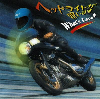 CD:WPC6-10213