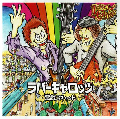 CD:TOCT-25522