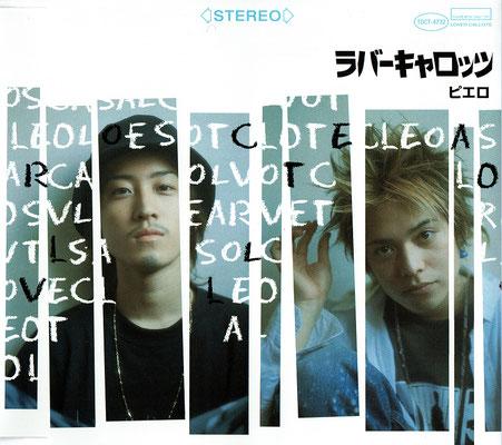 CD:TOCT-4732