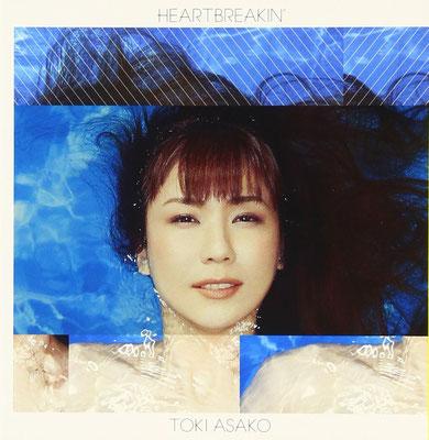 土岐麻子 Album「HEARTBREAKIN'」