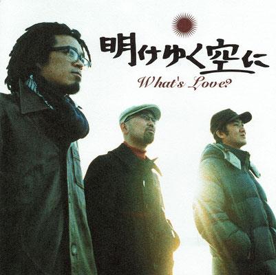 CD:WPC6-10191