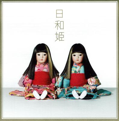 CD+DVD:KSCL-1343~4
