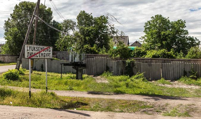 Bishkek Luxemburg-Village # 01