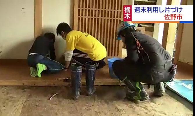 9*19 NHKニュースで放映