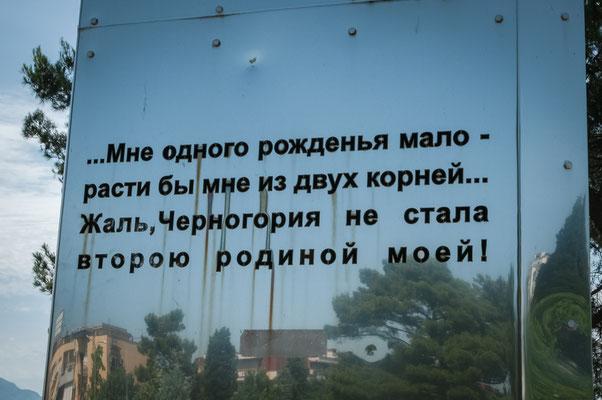 Das Gedicht von Wladimir Wysotskij