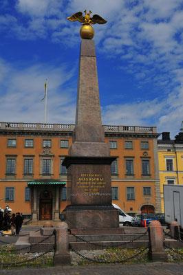 Denkmal an den Imperator Alexander