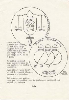 Comediantje 2e jaargang nr 6  1 juli 1977