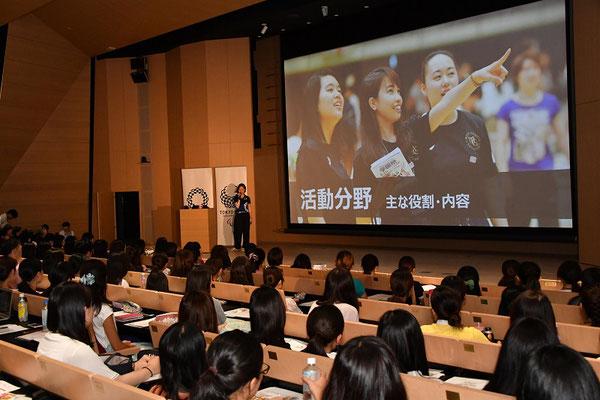 東京2020大会ボランティア説明会,上智大学