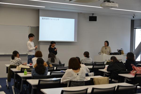 通訳・言語サービスボランティア養成講座