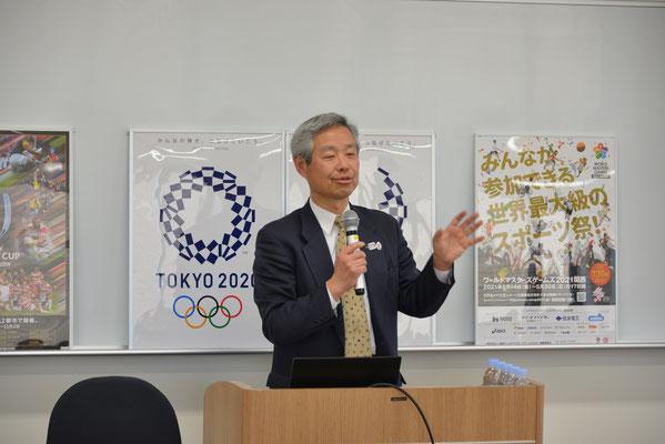 師岡文男教授(本学保健体育研究室)