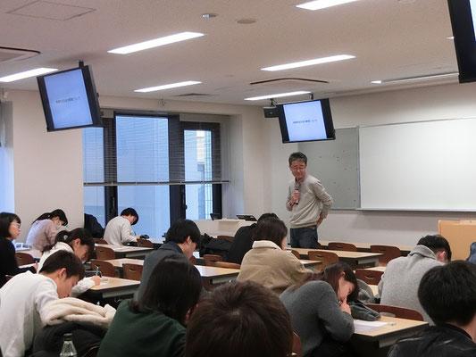 2017共生社会創生論 大塚晃教授