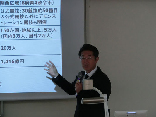 上智大学公開講座2018間野講師