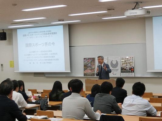 上智大学公開講座2018師岡教授