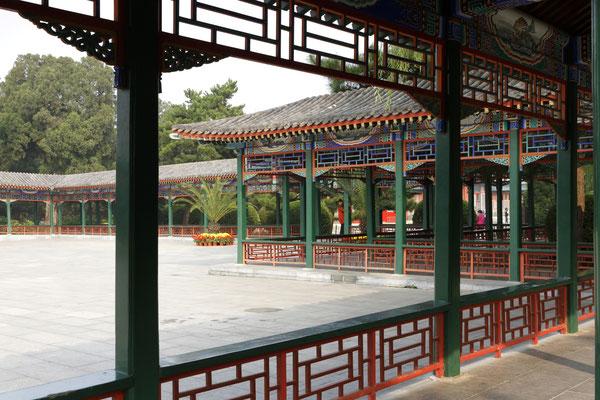 Sun-Yat-sen-Park, Wandelgang