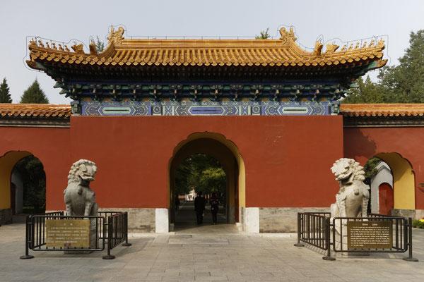 Sun-Yat-sen-Park, Eingangstor
