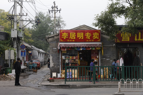 Leben im Hutong