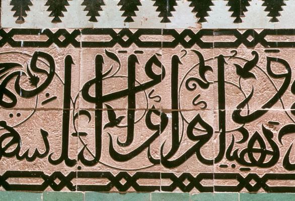 Kalligrafie an der Medersa