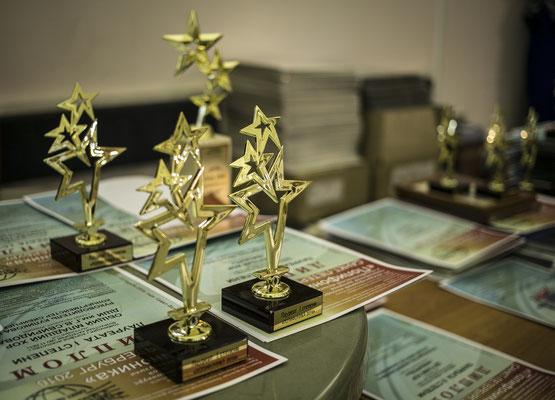 Призы и дипломы лауреатам
