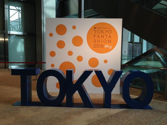TOKYO FANTASHION 2016 May 入口
