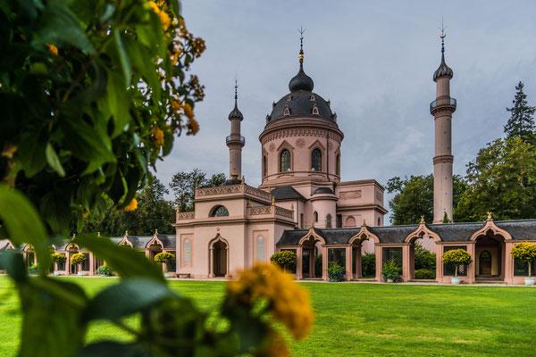 Moschee im Schwetzinger Schlossgarten