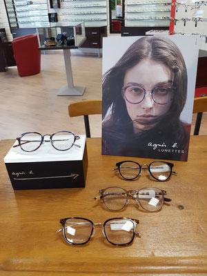 Decouvrez dès maintenant chez Visiris les lunettes AGNES B. La collection  Agnès b. de style moderne séduit par son design intemporel et ses détails  propre à ... 16f99a305a8c