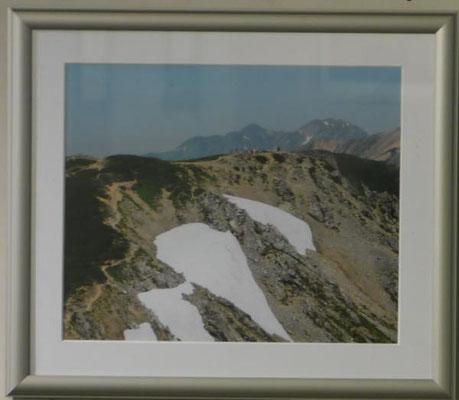 中嶋道芙:稜線上の残雪