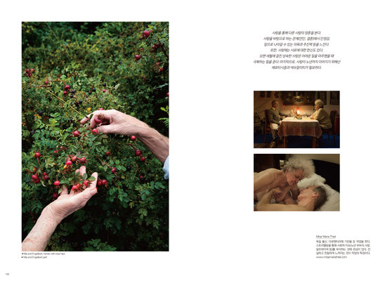 "Monthly Photography South Korea 01/2021, Photography-Magazin, ""Love"", p. 156f."