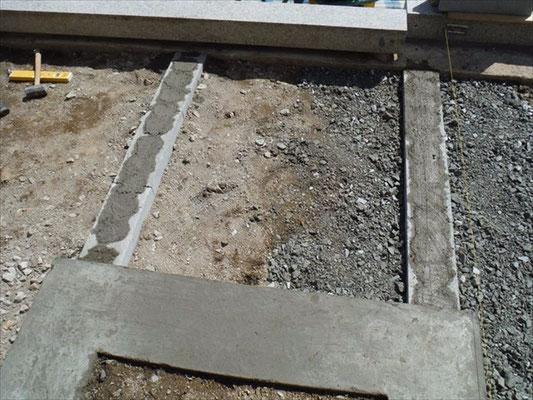 拝石通路部分基礎完成