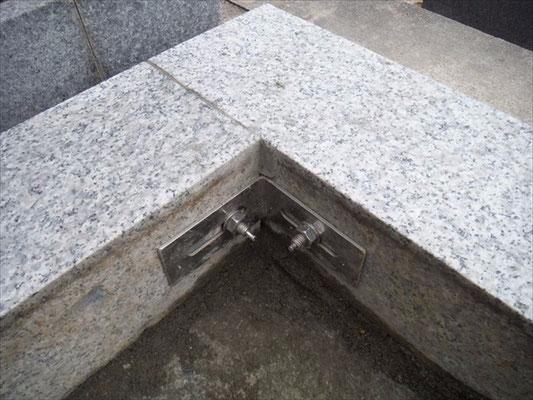 延石:L型金具(既存の延石を施工し直し補強)