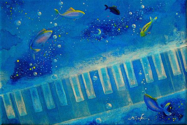 アクア ピアノ SM