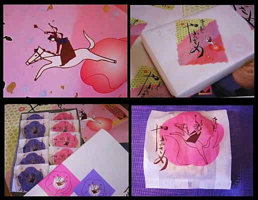 公募:和菓子特産品の包装紙として採用して頂いたイラストです(文字デザインは違います)嬉しいです!