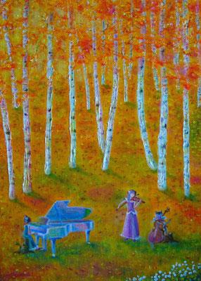 秋の森の三重奏 F4  sold out