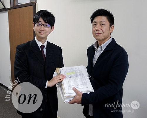 東京都神社庁さんから東京2020神輿渡御・署名簿を拝受