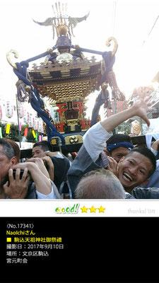 NaoIchiさん:駒込天祖神社御祭禮, 2017年9月10日, 文京区駒込