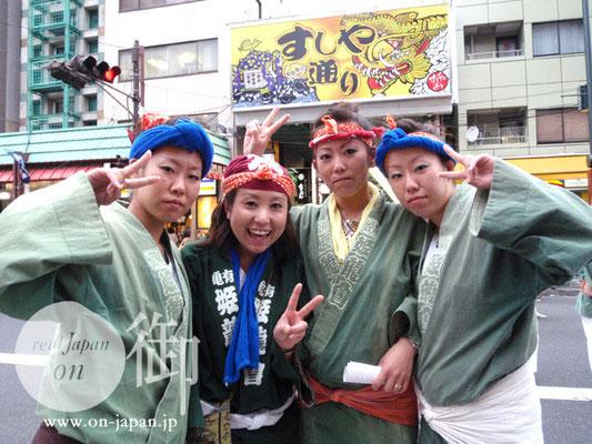 姫龍會の4人組