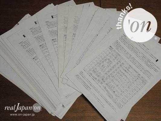 ご署名済みの署名簿は、お手数ですが当協会までご郵送ください。