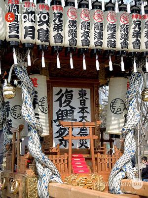 〈第7回 復興祭〉2017.03.19 ©real Japan'on[fks07-003]