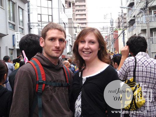 イギリスからのハネムーン:約3週間の滞在予定で、日本は今回が初めてのハネムーン旅行。おめでとうございま~す!いつまでもお幸せに♪
