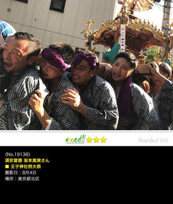 浦安當穆 坂本真実さん:王子神社例大祭, 2019年8月4日,東京都北区