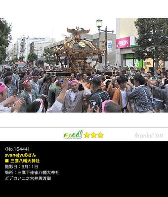 svanejyu8さん:三鷹八幡大神社例大祭, 2016年9月11日, 赤羽