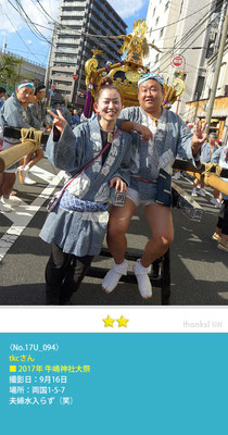 tkcさん:2017 牛嶋神社大祭, 両国一丁目, 2017年9月17日