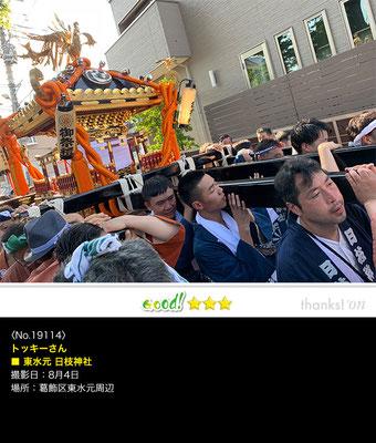 トッキーさん:東水元 日枝神社, 2019年8月4日, 東京都葛飾区