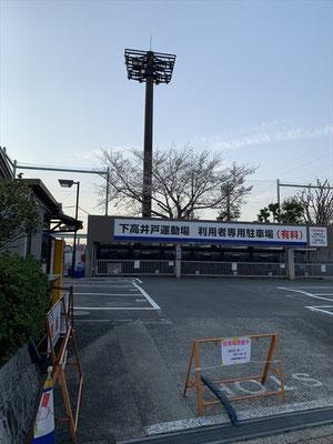 〈s20-029〉Katsuさん:神田川の桜/3月22日(日)/杉並区高井戸 神田川
