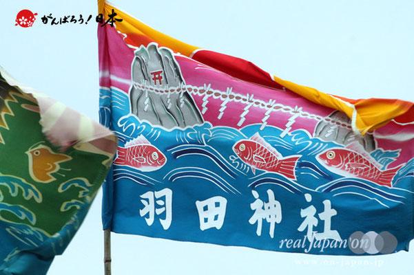 〈羽田まつり〉@2011.07.31      写真ナンバー【hnd-001】